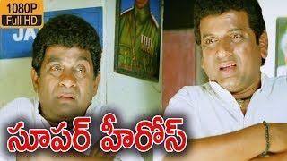 Super Heroes Telugu Movie Comedy Scene Full HD | Brahmanandam | AVS | Suresh Productions