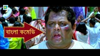 Bengali Movie super Comedy Video ///Jeet