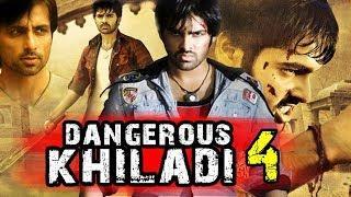 Dangerous Khiladi 4 (Kandireega) Hindi Dubbed Full Movie | Ram Pothineni, Hansika Motwani, Sonu Sood
