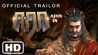 #Eera - Thala Ajith Next Movie Animation Historical Trailer Tamil HD / Trailer.