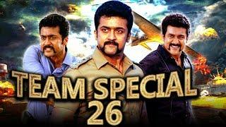Team Special 26 (2019) Tamil Hindi Dubbed Full Movie | Suriya, Anushka Shetty, Hansika Motwani