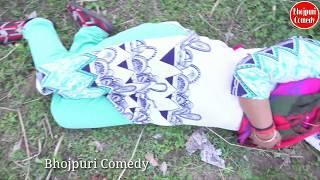 Bhojpuri Comedy || प्यार में हुआ धोखा || Shivani Singh & Nandu Kharwar,