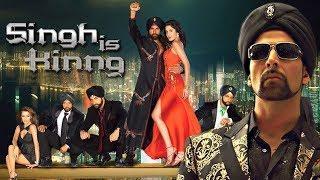 Singh is Kinng Full Movie HD | Akshay Kumar Hindi Movie | Katrina Kaif | Superhit Bollywood Movie