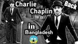 Charlie Chaplin Back In Bangladesh | Silent film Comedy | Comedy Video Online