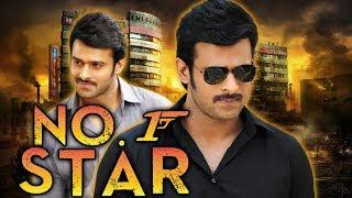 No 1 Star (2018) Telugu Full Hindi Dubbed Movie | Prabhas, Kajal Agarwal, Taapsee Pannu, Prakash Raj
