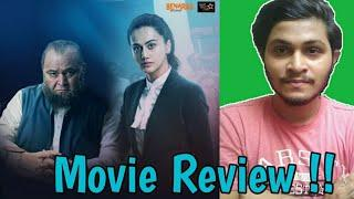 Mulk | Full Movie Review | Rishi Kapoor, Taapsee Pannu, Anubhav Sinha | Mulk Movie Honest Review |