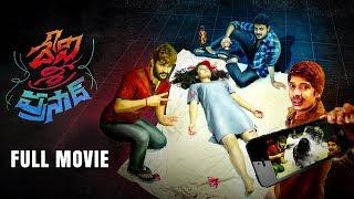 Pooja Ramchandran Telugu Full HD Movie | Telugu Comedy Drama Film | Dhanraj | TMR