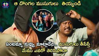 Prabhas Sreenu Funny Press Meet Comedy Scene | Telugu Movie Comedy Scenes | TFC Comedy Time
