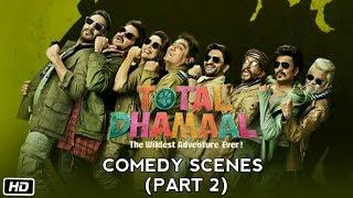 Total Dhamaal Movie Comedy Scenes | Total Dhamaal All Funny Scenes | Total Dhamaal Full Movie