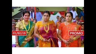 KANMANI SERIAL 01/02/19 PROMO INTERESTING REVIEW | SunTV Tamil