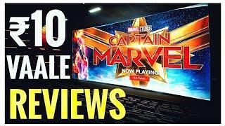 Captain Marvel | Dus'vaale Reviews Hyderabadi Comedy || FAULTMAKER
