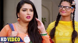 "Aag Lagal Ba | Dinesh Lal Yadav ""Nirahua"", Aamrapali Dubey | Beta Movie Comedy Scene"