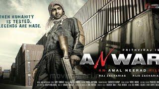 Anwar malayalam full movie|HDRip|2010|prithviraj sukumaran,mamtha mohan das.