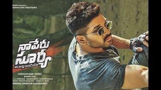 Naa Peru Surya Naa Illu India Telugu Full Movie FULL HD 2018