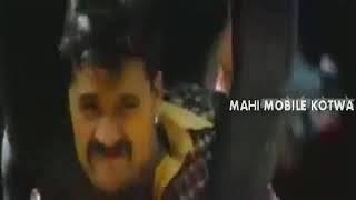 Dabang sarkar bhojpuri full movie