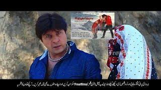 Mohabbat Kar Lewane | Arbaz Khan |Full Film |New Pashto HD|Afreen Khan|Jahangir Khan|Asif Khan