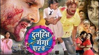 Dulhan Ganga Paar Ke (2018) Bhojpuri NEW MOVIES FULL
