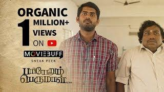 Pariyerum Perumal - Moviebuff Sneak Peek | Kathir, Anandhi | Pa Ranjith | Mari Selvaraj