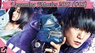 Top 10 Upcoming Japanese Movies 2019 (#05)
