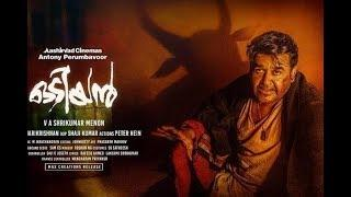 Odiyan Latest Malayalam Full Movie 2019 | HD || #Mohanlal #ManjuWarrier