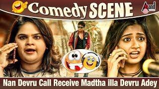 Raambo 2 | Nan Devru Call Receive Madtha illa Devru Adey Krishu | Sharan | Ashika | Comedy Scene
