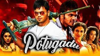 Potugadu (2019) New Released Hindi Dubbed Full Movie | Manoj Manchu, Sakshi Chaudhary
