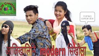New bodo comedy video and love story||2019||AJB CREATION||must watch