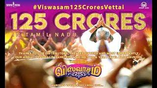 #Viswasam' Now Officially Declared as...????????  ????Historical Blockbuster