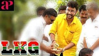 RJ Balaji Blames RT Department | LKG Tamil Movie Comedy Scenes | #LKG | Mayilsamy