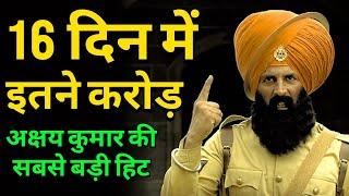 Box Office Collection Of Kesari,  Kesari Full Movie Collection Akshay Kumar, pariniti Chopra,