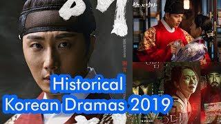 5 Historical Korean Dramas in 2019