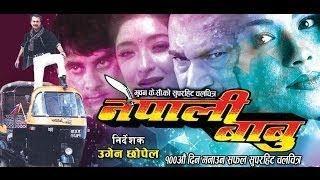 Nepali Babu | Nepali Full Movie | Bhuwan KC