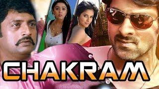 Chakram Hindi Dubbed Full Movie | Prabhas, Charmy Kaur, Asin, Prakash Raj