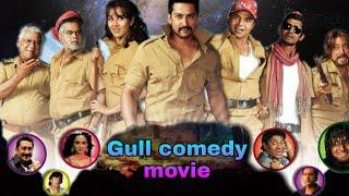 comedy movie || rajpal yadav,Sanjay mishra || bin bulaye baraati by movies clip wale