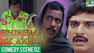Bhishma Ek Akela | Comedy Scene 02 | Tamil Hindi Dubbed Movie | Vijay, Devayani, Suriya