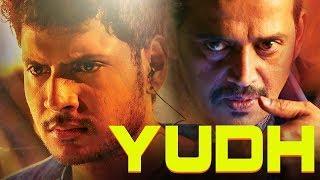Yudh (2019) New Full Hindi Dubbed Movie | Sundeep Kishan, Nithya Menen, Ravi Kishan