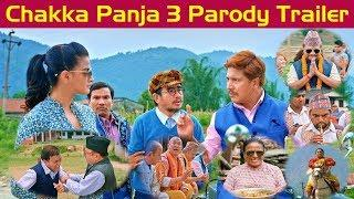 CHHAKKA PANJA 3 PARODY TRAILER || New Nepali Movie Trailer 2018 || COMEDY VIDEO || FORSEE NETWORK ||