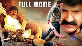Nandamuri Balakrishna Super Hit 2012 Socio-Fantasy Film | Manchu Manoj | Telugu Movie Zone