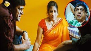 Ali & Ms Narayana Unlimited Comedy Scene | Telugu Comedy Scene | Express Comedy Club