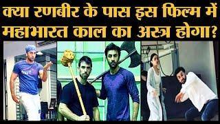 Bollywood की सबसे बड़ी Superhero film जिसमें Ranbir, Alia Bhatt, Amitabh और Nagarjuna हैं ।