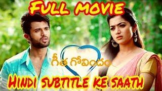 geetha govindam full movie in hindi subtitle Vijay Deverakonda,Rashmika Mandanna movie