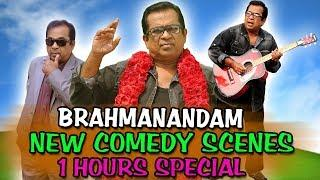 Brahmanandam New Comedy Scenes 1 Hour Special | South Indian Hindi Dubbed Best Comedy Scenes