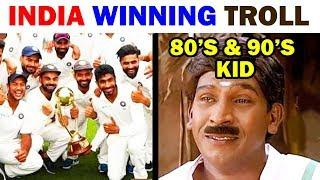 INDIA HISTORIC WIN TROLL - TODAY TRENDING