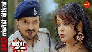 Best Comedy Of Anuj Sharma    Dabang Daroga    Superhit Chhattisgarhi Movie Clip - 2019