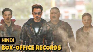 Avengers infinity war Box-office records | Marvel India