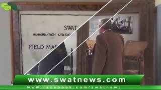 Special documentary about Swat Historical Place's