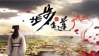2019 Chinese New fantasy Kung fu Martial arts Movies - Best Chinese fantasy action movies #2