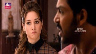 Tamannaah Recent Movie Lovely Comedy Scene | Telugu Comedy Scene | Mana Cinemalu