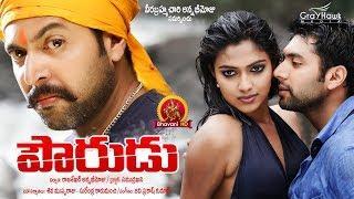 Jayam Ravi Pourudu Full Movie - 2018 Telugu Full Movies - Amala Paul, Ragini Dwivedi