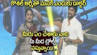 Nani And Anchor Suma Comedy at Devadas Movie Audio Launch | Nagarjuna | Rashmika | Adya Media